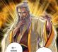 Limitless Sword Elder